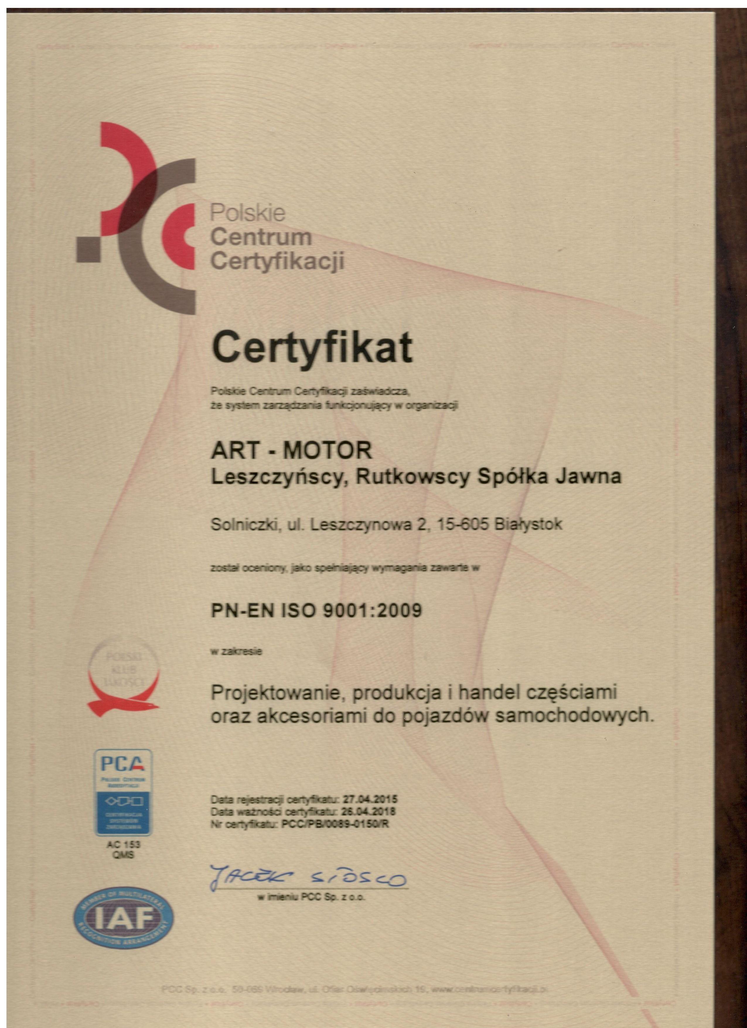 20111213173851
